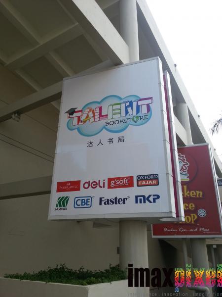 Talent Bookstore Klang Parade Meru
